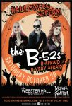 MOTHER FEATHER to support The B-52's on «Halloween Scream» NYC tour dates